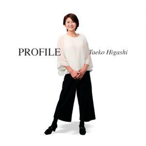 taekohigashi