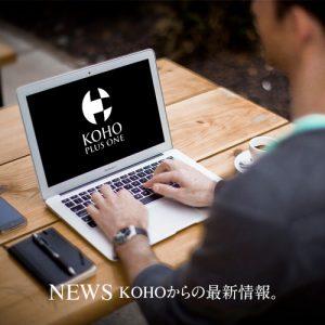 kohoのブログ